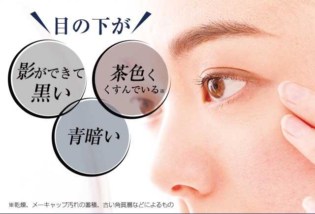 つり 目 を 治す 方法 つり目を治す方法を教えてください。メイクとか整形はまだできません...